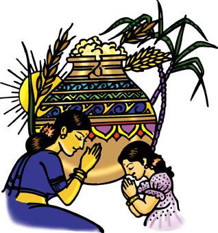 புத்தாண்டு தழிழுக்கு பொன்னான தைமாதம்